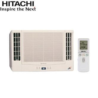 『HITACHI』☆ 日立 雙吹變頻冷暖窗型冷氣 (適用10-12坪) RA-50NA  **免運費+基本安裝**