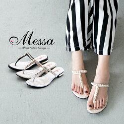 【Messa米莎專櫃女鞋】MIT 女孩心機典雅珠飾夾腳涼拖鞋-三色