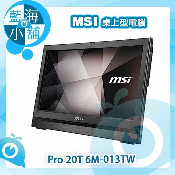 MSI 微星 Pro 20T 6M-013TW 20型AIO液晶電腦 桌上型電腦(i5四核/Win7 Pro/防炫光霧面護眼螢幕)