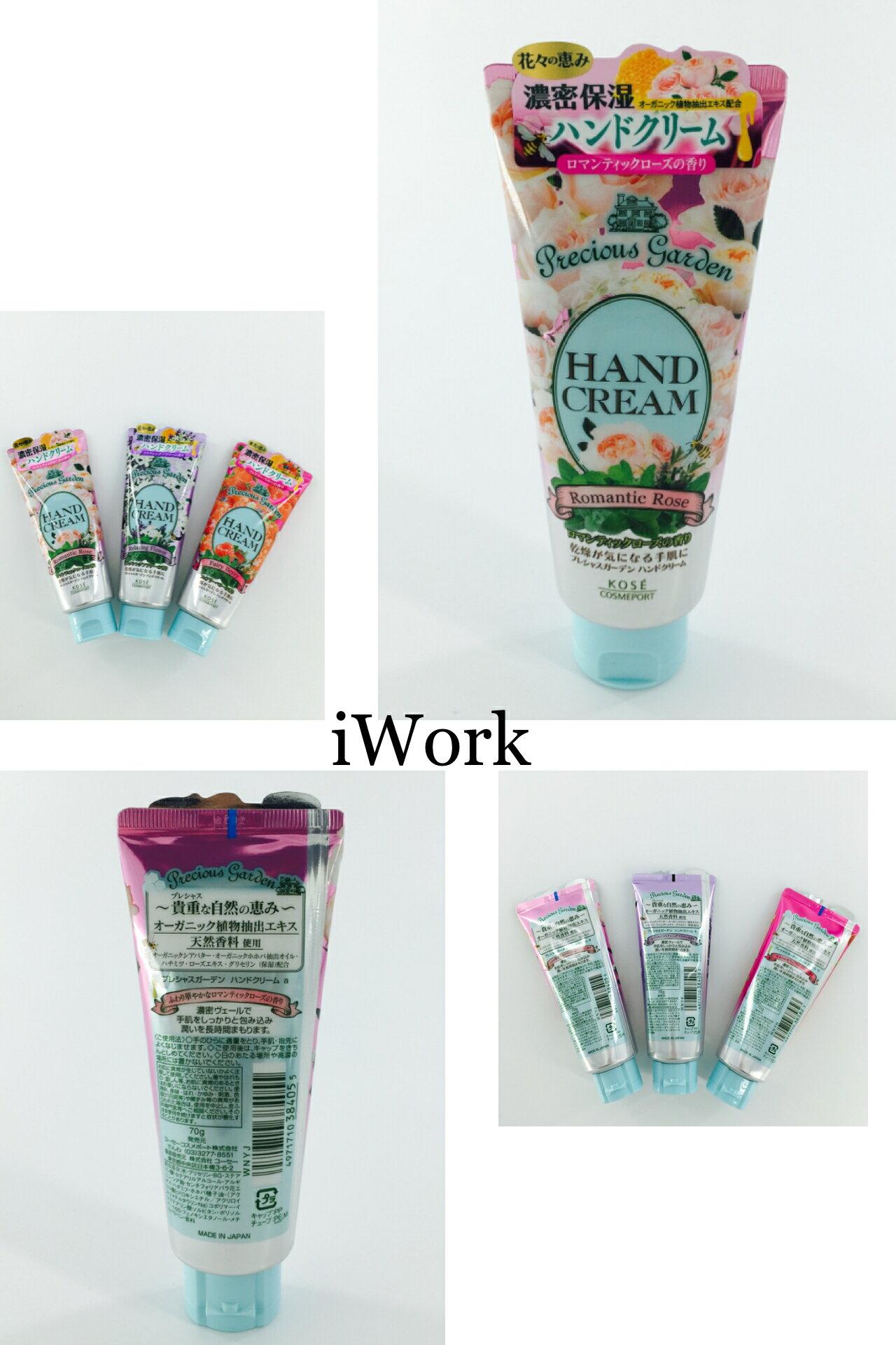 【iWork】10009《KOSE》平價濃密保濕玫瑰護手霜 ,質地細緻、滑順、清香,顏色白色〔日本平價藥妝KOSE超高人氣護手霜〕