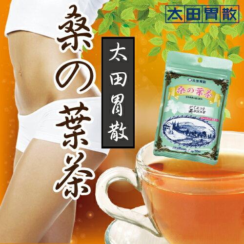 【太田胃散 】ダイエット桑葉茶(5入)X6包+黃金錠桑葉錠50粒入  DNJ有效速纖順暢系列,讓你一茶包抵20茶包。 - 限時優惠好康折扣