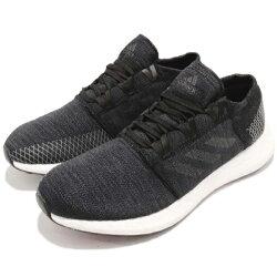 【ADIDAS】PureBOOST Element 愛迪達 運動鞋 慢跑鞋 黑 男鞋 -AH2319