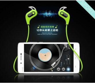 Bluedio 藍弦S6悅動S6運動耳機 4.1 音樂無線藍牙耳機4.0 雙入耳式通用