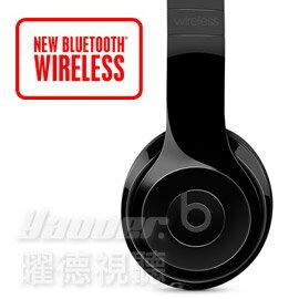 <br/><br/>  【曜德】Beats Solo3 Wireless 亮面黑 藍牙無線 降噪耳罩式耳機 ★ 免運 ★ 送星巴克隨行卡 ★<br/><br/>