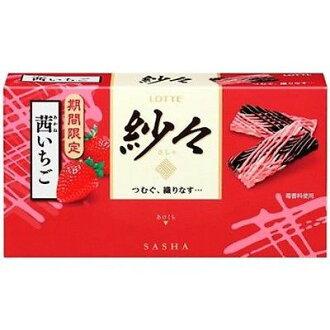 [草莓季]Lotte樂天紗紗草莓巧克力(69g)