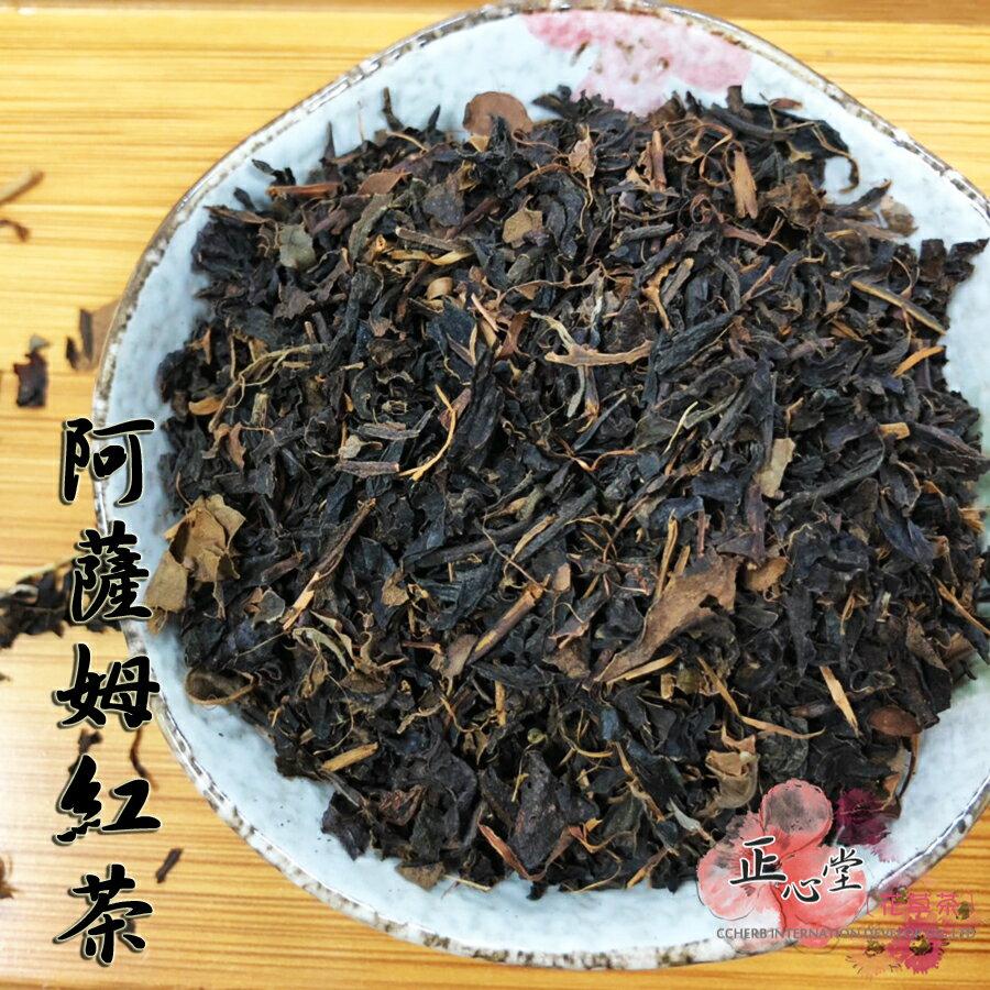 【正心堂】阿薩姆紅茶 600克 散茶 茶葉▶年貨大街 牛年必買年貨