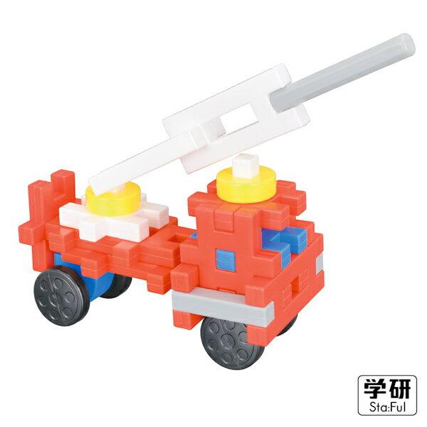 Gakken學研益智積木 - 消防車組合 2