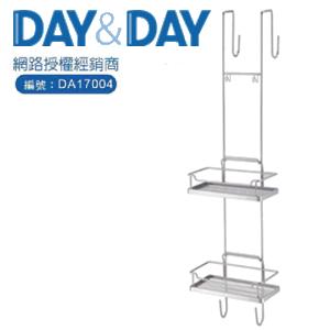 DAY&DAY 方形淋浴門雙層架(ST2295-2)
