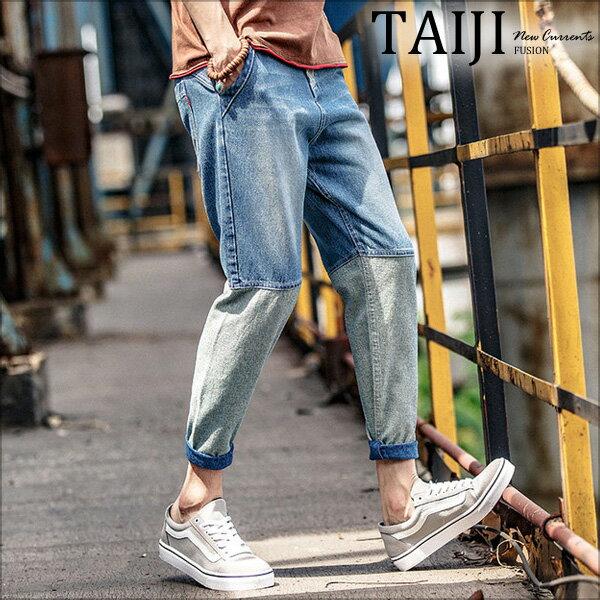 牛仔長褲‧褲管雙色拼接反摺牛仔長褲‧一色【NTJBA303】-TAIJI-