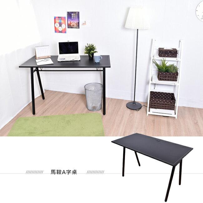 桌子 / 書桌 / 電腦桌  馬鞍工作桌電腦桌(附電線孔蓋) 【B15046】凱堡家居 3