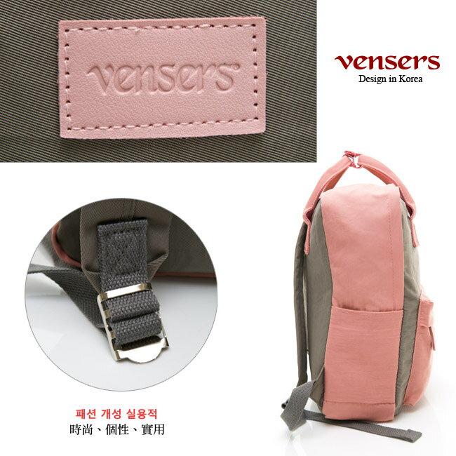 【vensers】 都會風後背包 (RB0890402粉紅灰) 5