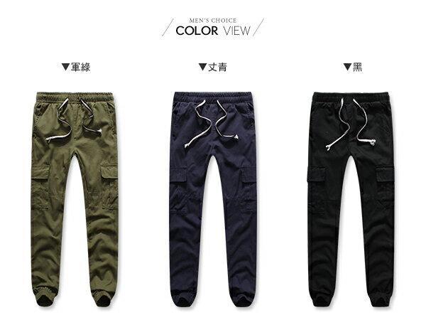 【NQ95015】《買長褲送長褲》素色縮口褲 多口袋工作褲☆BOY-2☆ 3