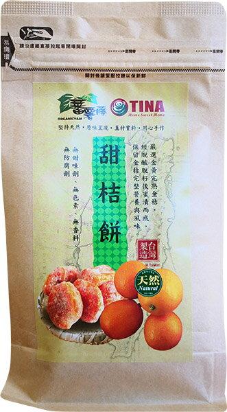 [蕃薯藤]甜桔餅 0