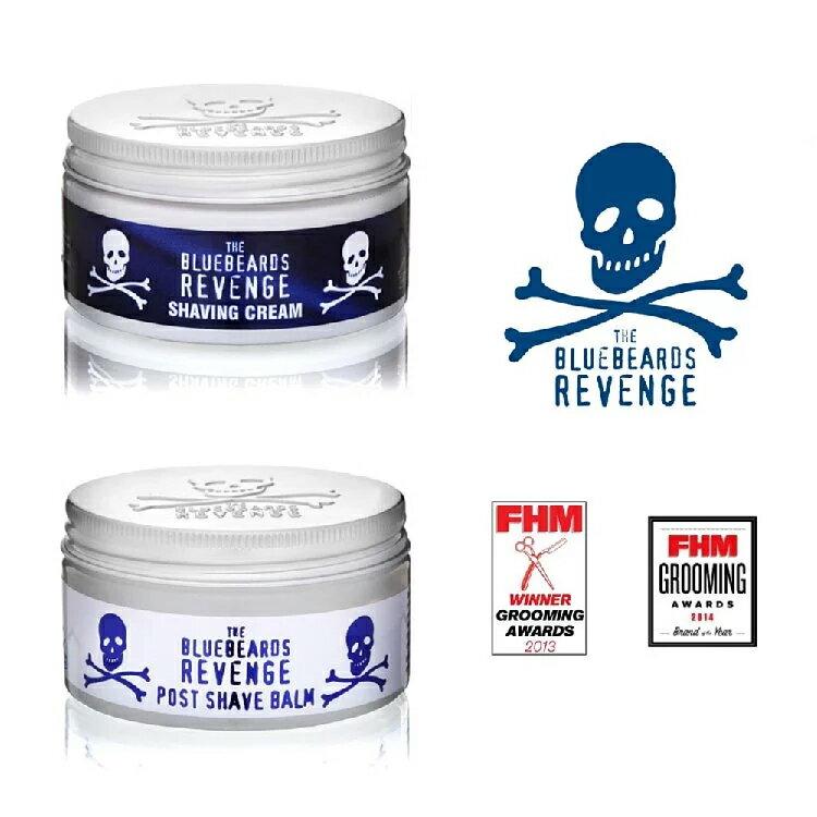 限時72折 ➤【紳士用品專賣】英國 Bluebeards Revenge 藍鬍子 鬍後乳+刮鬍膏 超值優惠組合