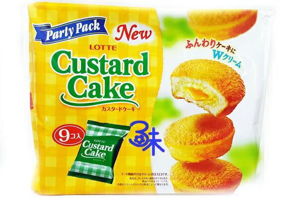(日本) Lotte 樂天日本蛋黃派 1包 247.5 公克 (9入) 特價158 元 【4903333055746 】