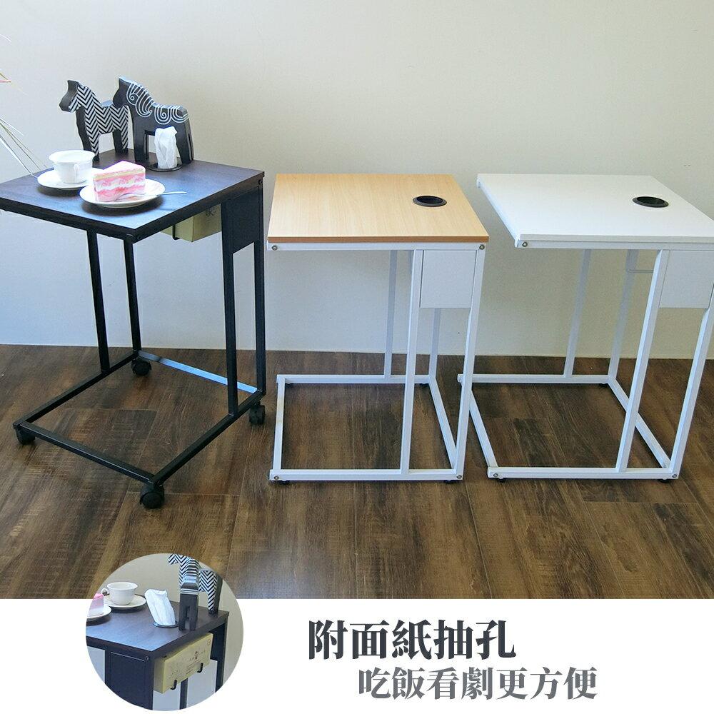 NB桌 ㄈ形多功能活動邊桌【DCA014】 附輪附面紙抽 側桌 書桌 小茶几 MIT免運 Amos 0