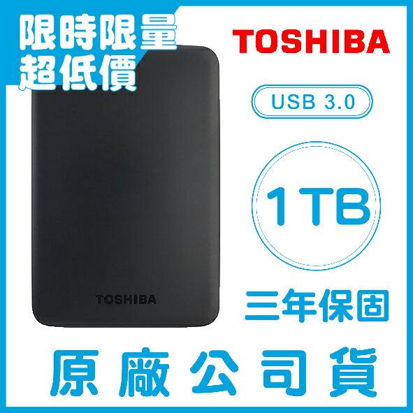 TOSHIBA 1TB USB3.0 2.5吋 外接硬碟 行動硬碟 東芝 Canvio Basics 1T 隨身硬碟