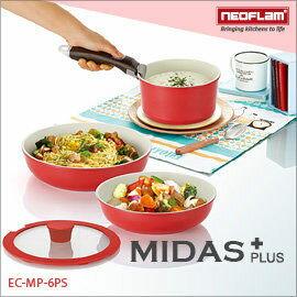免運費 韓國NEOFLAM Midas Plus系列 陶瓷不沾鍋具組6件式(電磁)-日出紅 EC-MP-6PS - 限時優惠好康折扣