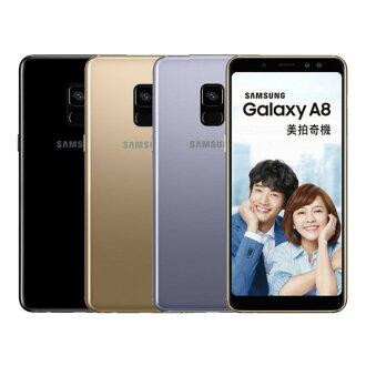 【LDU 展示品】三星 Galaxy A8 2018 A530 美拍奇機5.6吋智慧手機(4G+32G),加贈周邊禮包