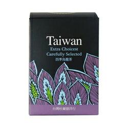 【杜爾德洋行 Dodd Tea】嚴選四季烏龍茶 75g (TFO-E75) 4