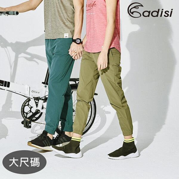 ADISI女四面彈性休閒縮口長褲AP1811022-1(3XL)大尺碼城市綠洲專賣(四向超彈、透氣快乾、挺度好)