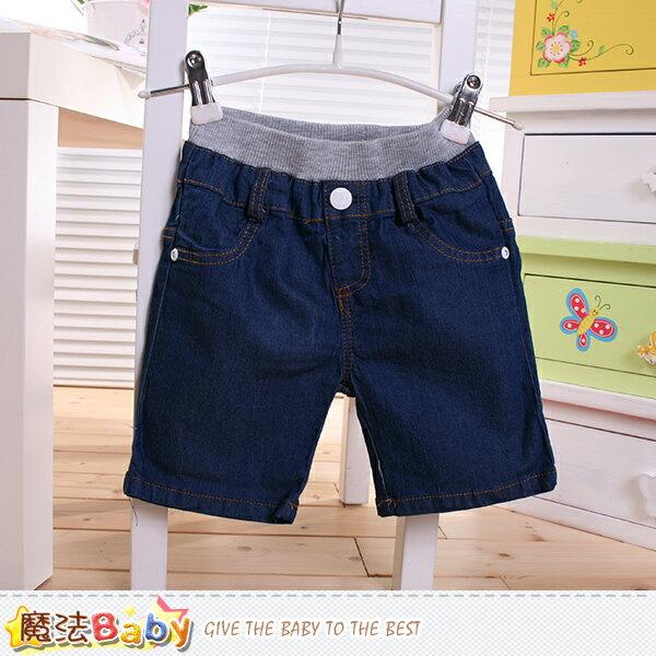 男童裝 兒童牛仔短褲 魔法Baby~k50304