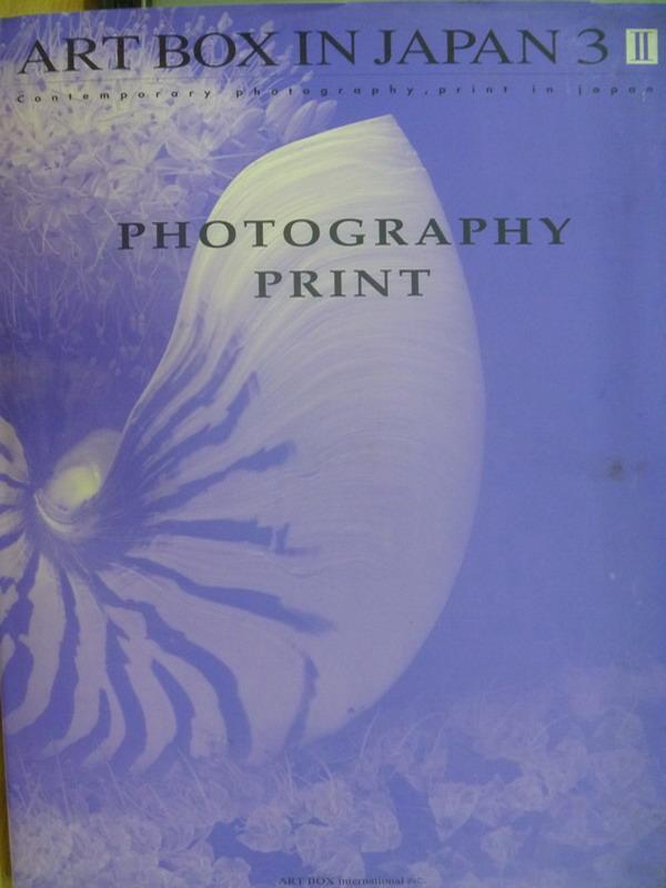 ~書寶 書T5/影視_WGW~Contemporary photography_Art B