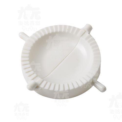 【九元生活百貨】包水餃器包餃器