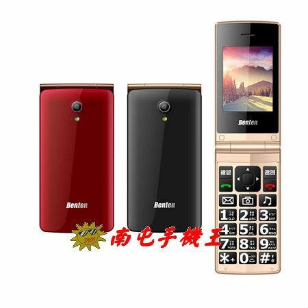 +南屯手機王+ Benten W198 3G摺疊手機【宅配免運】