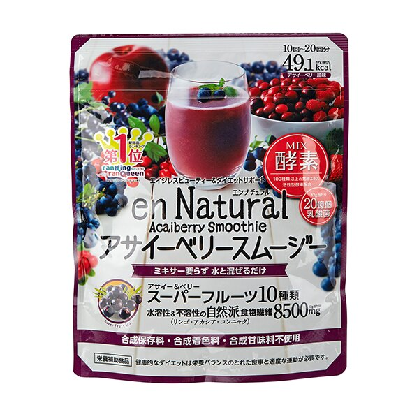 日本 Metabolic 酵素果昔 莓果風味 170g