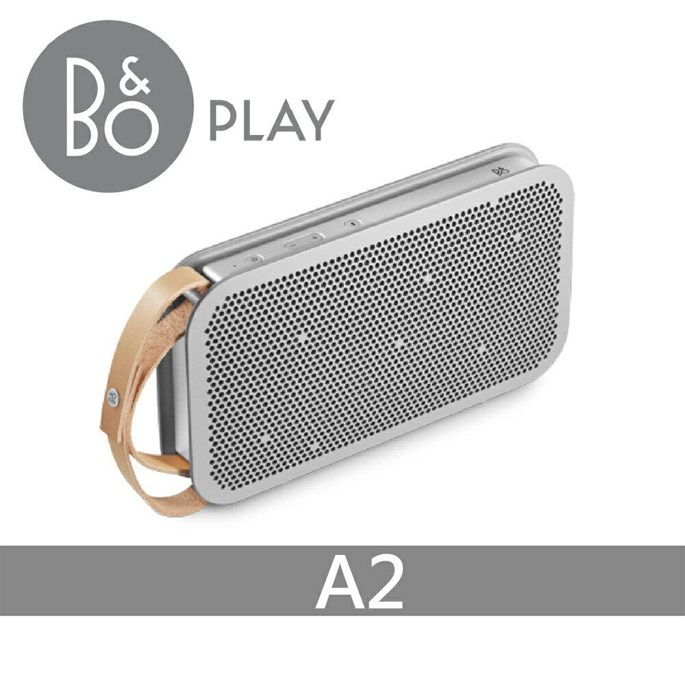 【B&O PLAY】BEOPLAY A2 無線藍牙喇叭