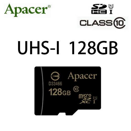 【USH-I】Apacer宇瞻 128GB MicroSDXC UHS-I Class10 記憶卡(R80 W20 MB/s) ~宇瞻終身保固~Class 10