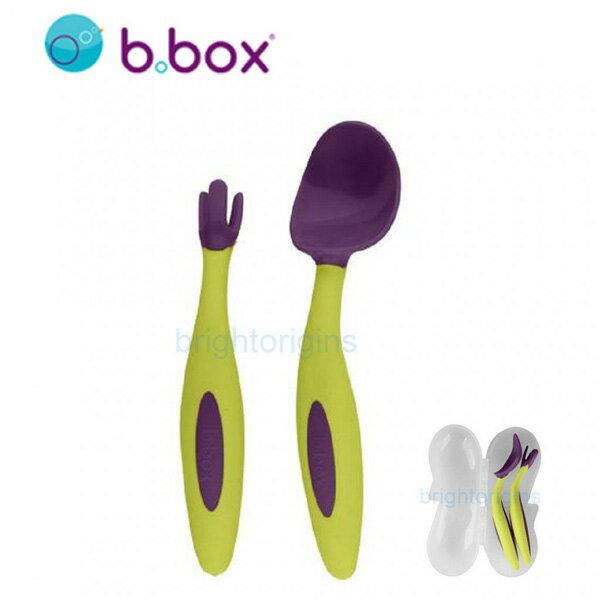 澳洲 b.box 專利湯匙叉子組(葡萄紫)