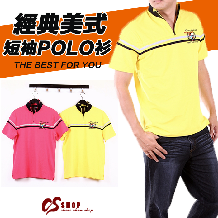 <br/><br/>  【CS衣舖 】美式風格 萊卡彈性 短袖POLO衫 9160<br/><br/>