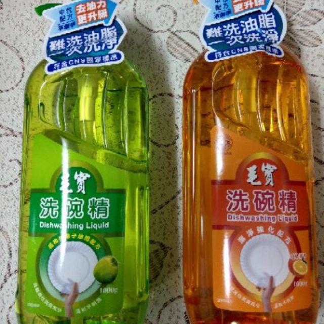毛寶 洗碗精 (椰子油)( 抗菌)按壓瓶系列 (2種)(1000g)