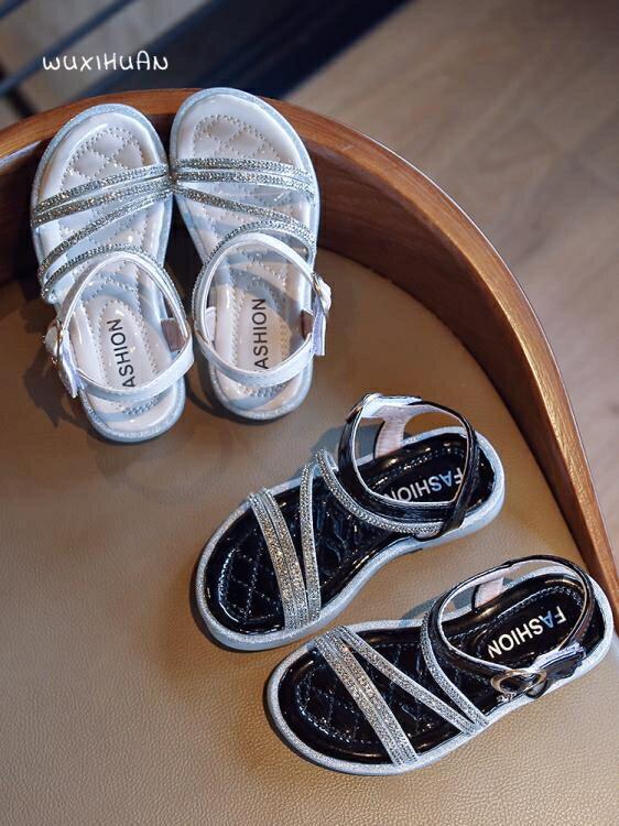 大童涼鞋兒童涼鞋2020夏新款女童水鉆公主鞋小女孩韓版時尚軟底鞋中大童潮 愛尚優品 雙十一購物節