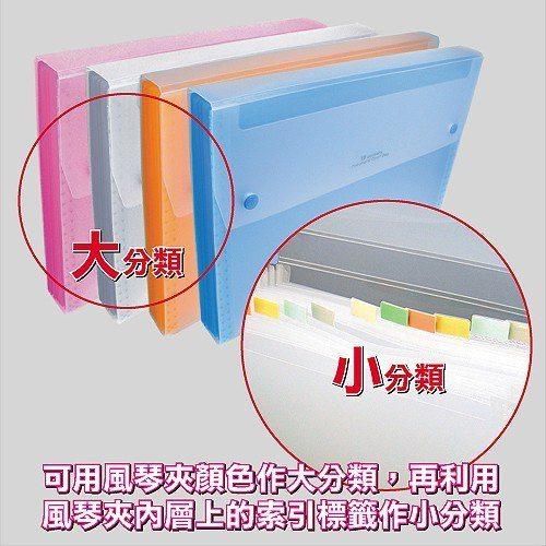 HFPWP 12層透明彩邊風琴夾 環保無毒 68折 DC005   個