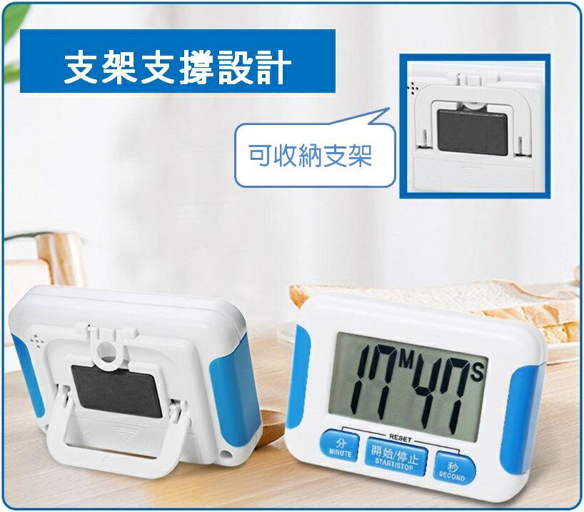 電子計時器 多功能大屏幕計時 倒數計時器 烹飪計時 學習時間計時 電子定時器 運動時間計測 廚房用品 9