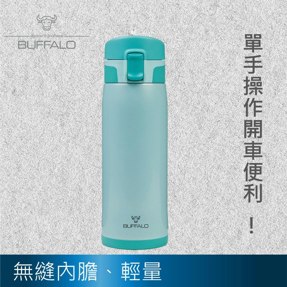 【牛頭牌】不銹鋼真空保溫隨手瓶(彈蓋式) 450CC