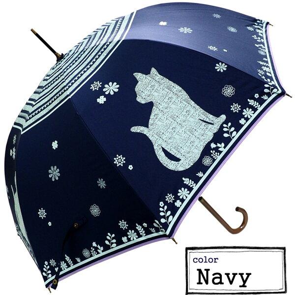 日本進口貓咪與花晴雨兩用直傘(藍)
