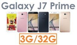 【SAMSUNG 三星】Galaxy J7 Prime 5.5吋/雙卡/指紋辨識/3GB+32GB 智慧型手機