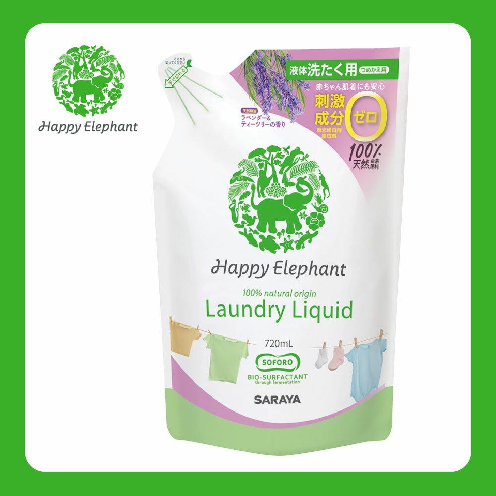 日本 SARAYA 幸福小象 天然酵素洗衣液 補充包 720ml