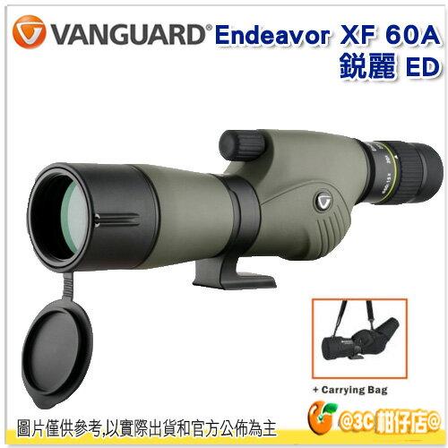 VANGUARD 精嘉 銳麗 ED Endeavor XF 60A 公司貨 單筒 望遠鏡 放大率 15-45 物鏡直徑 60 多層鍍膜 1280g