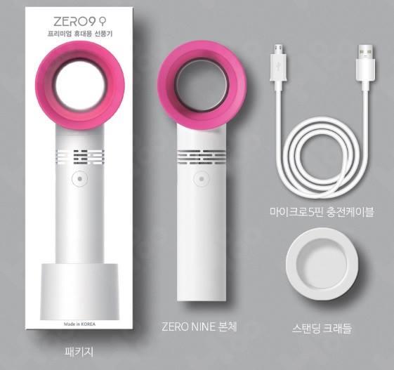 韓國人氣爆款 Zero nine 迷你可攜式無葉風扇 韓國小戴森 輕量化設計 無葉風 日韓小潼 5