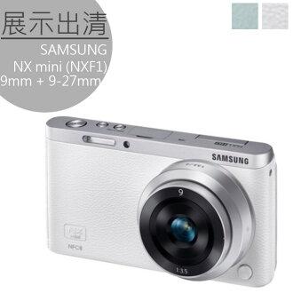 贈8G記憶卡+讀卡機 ★ 展示出清 ★ 數位相機 ★ SAMSUNG 三星 NX mini (9mm + 9-27mm) 雙鏡組 公司貨 0利率 免運