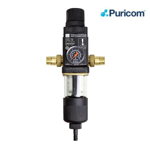 【PuricomMaxFilter-BP普家康德製全戶式前置手動反洗過濾器安裝價18800元。