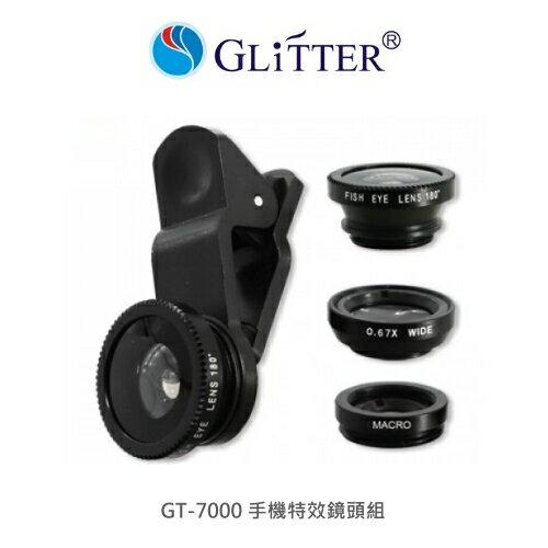 GLiTTER 手機特效鏡頭組 三合一手機鏡頭組 魚眼 廣角 微距 神器 鏡頭 鏡頭夾