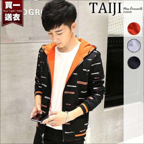 雙面穿外套‧NOT貼章雙面穿連帽休閒外套‧三色‧加大尺碼【NTJBL6073】-TAIJI-