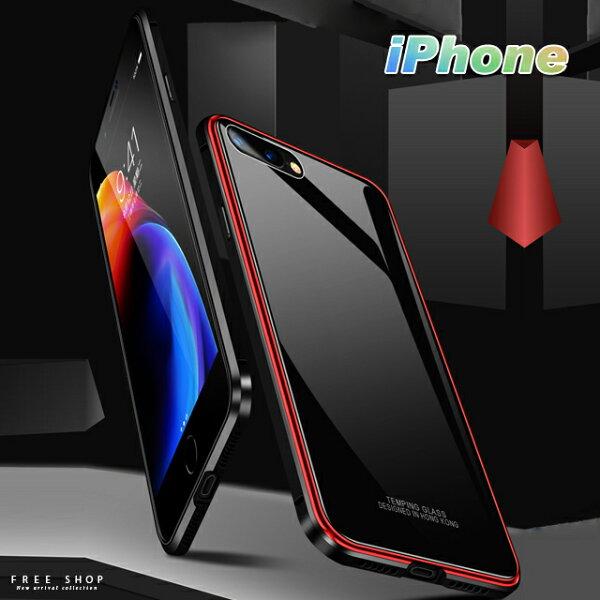 FreeShop蘋果IPHONEX876sPlus全系列極致超薄金屬邊框鋼化玻璃手機殼全包殼【QACD30025】