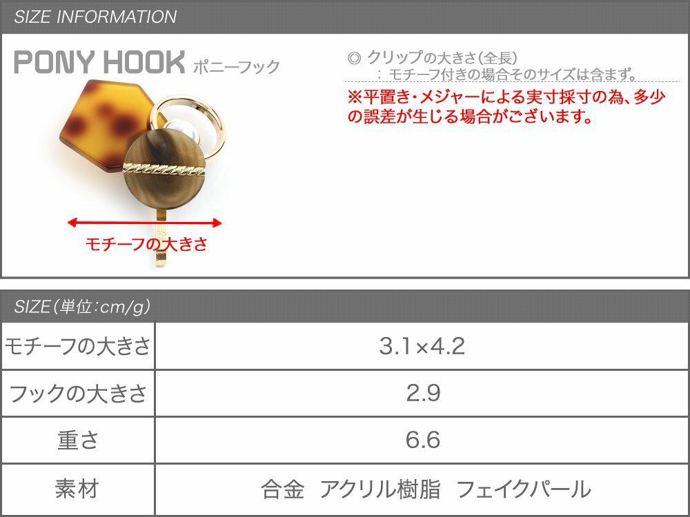 日本CREAM DOT  /  可愛幾何髮叉 髮簪  /  a03657  /  日本必買 日本樂天直送(1298) 6